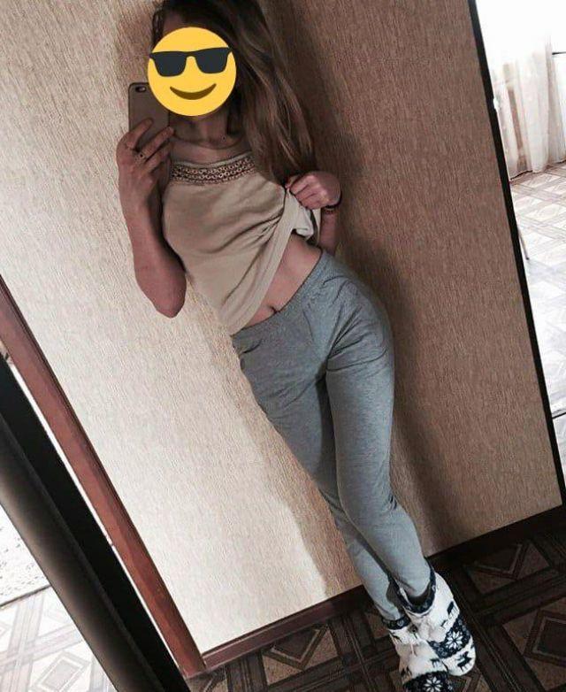 Проститутка Ариадна, 41 год, метро Ходынское поле