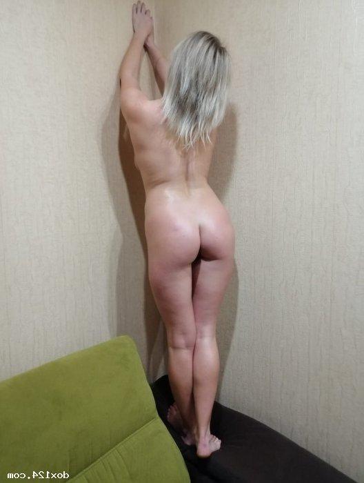 Проститутка Инна, 32 года, метро Фили