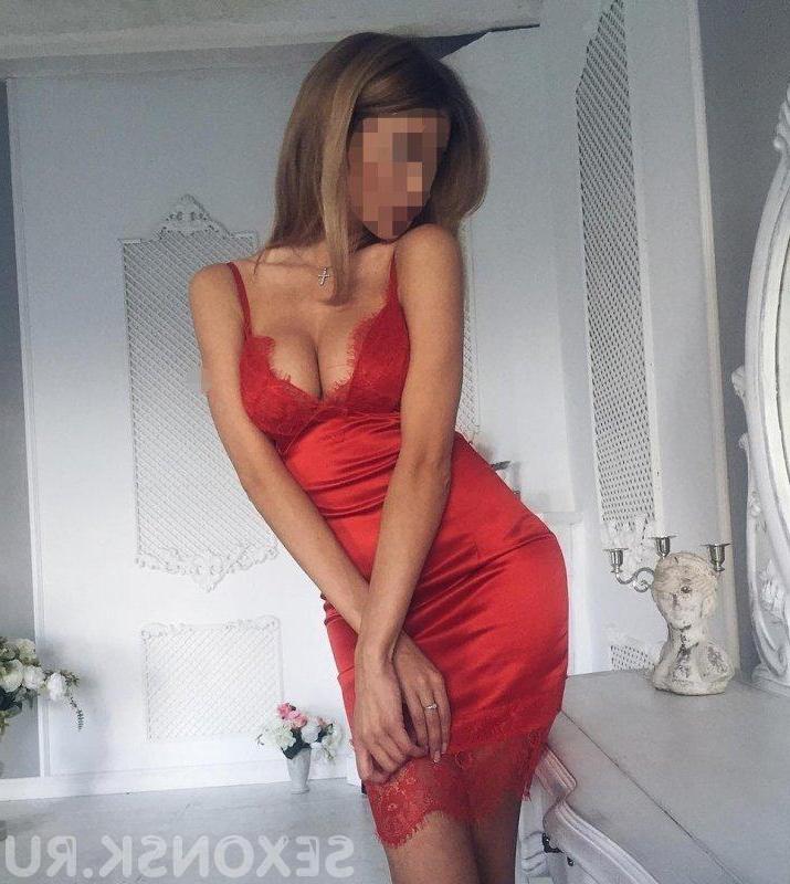 Проститутка Карина, 36 лет, метро Зябликово