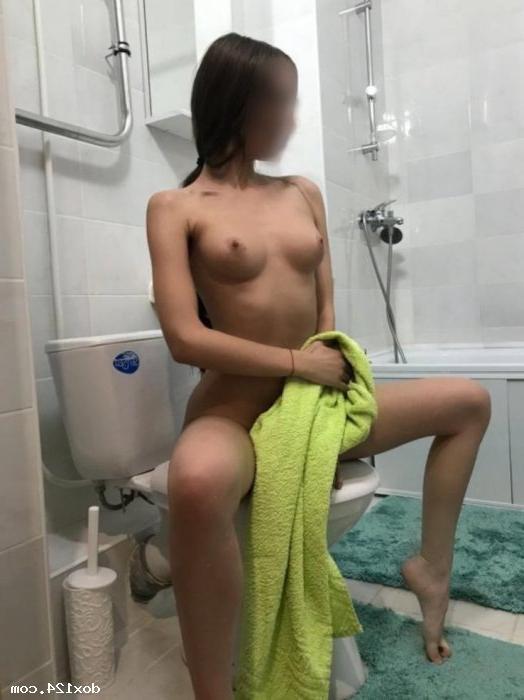 Проститутка Карина, 42 года, метро Чертановская